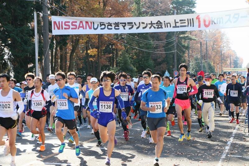 marathon00