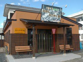mukashi00